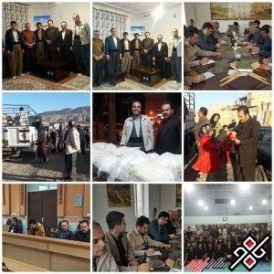 انجمن پشتیوان