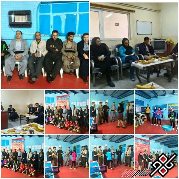گزارش عملکرد سه ماه انجمن پشتیوان شهرستان پاوه