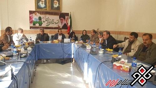 نشست اعضای شورای مشورتی امور ایثارگران با فرماندار پاوه