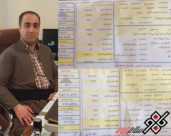 توضیحات رئیس شرکت گاز شهرستان پاوه در خصوص قبوض صادره شده اخیر