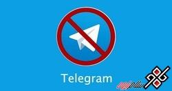 مشکل اختلال در دسترسی به تلگرام جهانی است/ کاربران از اتصال دوباره تلگرام خبر دادند