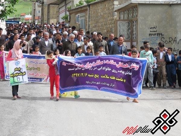 همایش پیاده روی خانوادگی در روستای نسمه شهرستان پاوه برگزار شد/گزارش تصویری