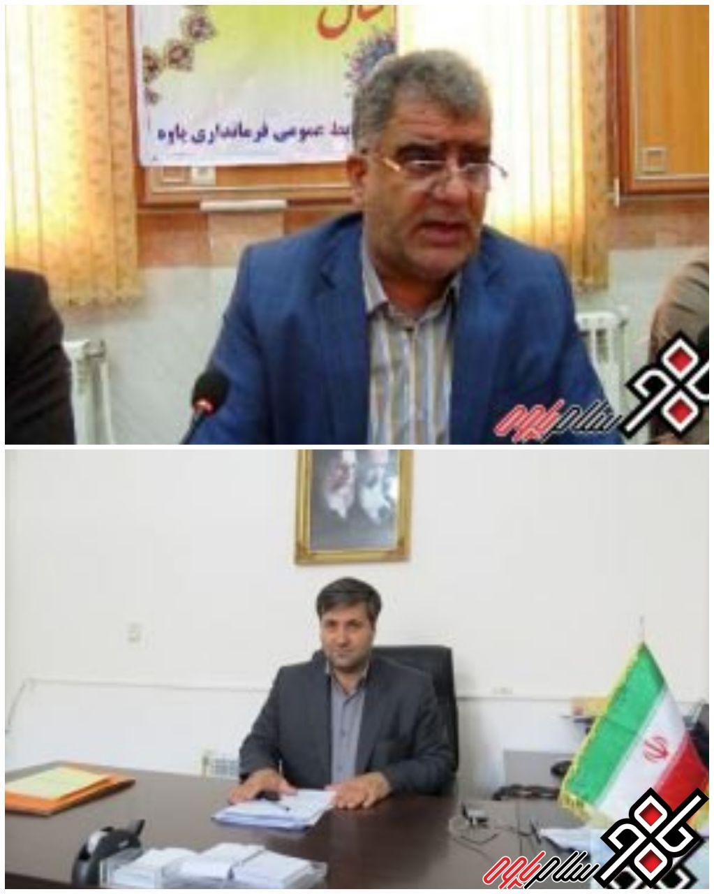 پیام تبریک فرماندار و شهردار پاوه به مناسبت روز ملی شوراها