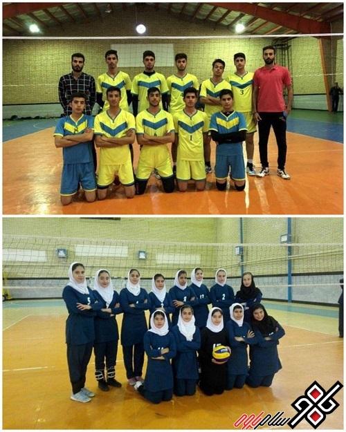 دو خبر کوتاه از ورزش والیبال شهرستان پاوه