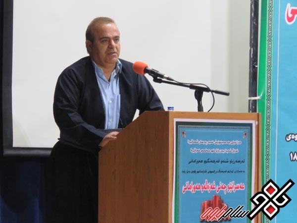 جغرافیای هورامان / ابراهیم شمس