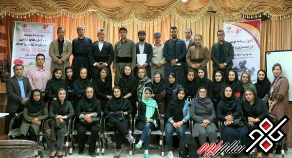 گزارش عملکرد چهارماه انجمن پشتیوان شهرستان پاوه/ عکس