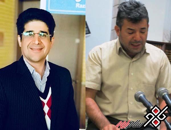 موفقیت دو نُخبه شهرستان پاوه در دانشگاه رازی کرمانشاه