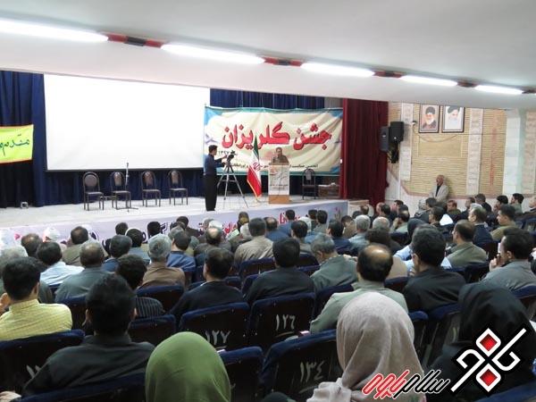 جشن گلریزان در پاوه باشکوه برگزار شد/گزارش تصویری