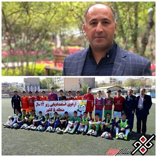 اردوی استعداد یابی تیم ملی فوتبال زیر ۱۴سال ایران در پاوه برگزار می شود