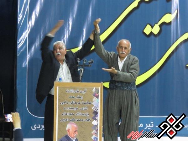 آئین نکوداشت از استاد محمد رشید امینی با شکوه خاصی در پاوه برگزار شد/ گزارش تصویری