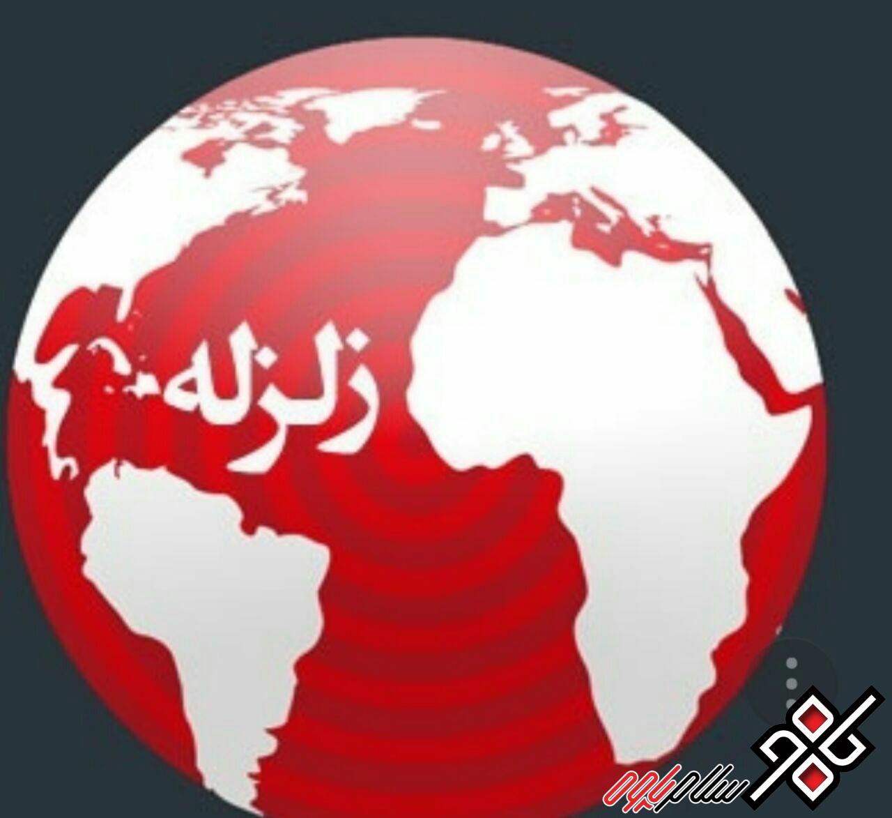 زلزله برای چهارمین روز متوالی تازه آباد کرمانشاه را لرزاند