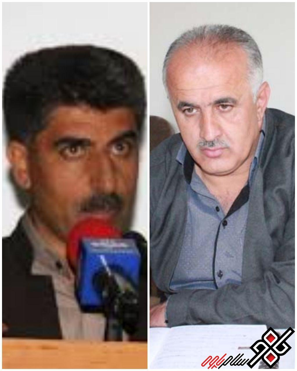 جوابیه دو عضو شورای شهر پاوه به مقاله سایت سلام پاوه